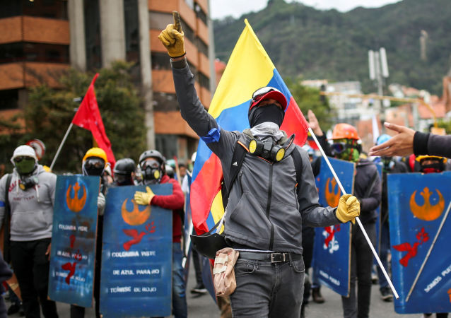 Protestas anti-gubernamentales en Bogotá