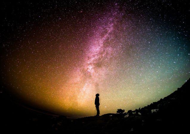 El universo, referencial