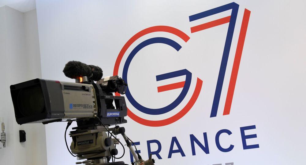 El logo de la cumbre del G7 en Francia (archivo)
