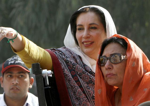 Benazir Bhutto, la ex primera ministra de Pakistán