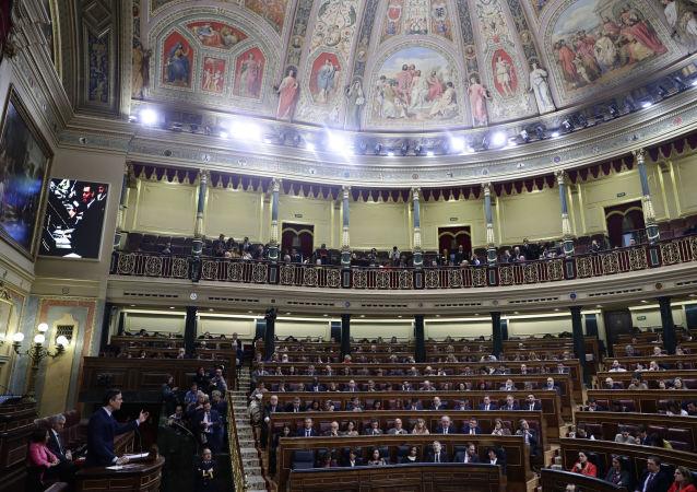La primera votación sobre la investidura de Pedro Sánchez