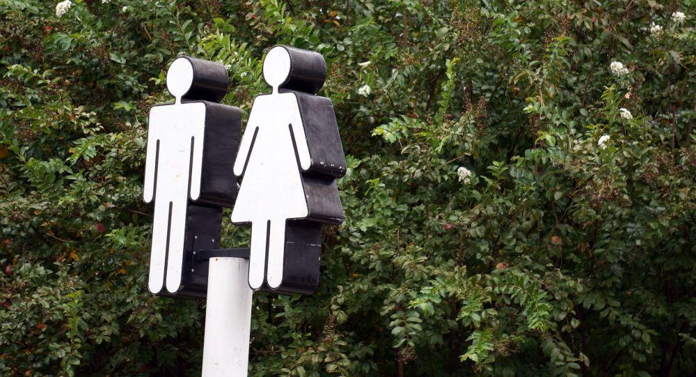 Figuras de un hombre y una mujer