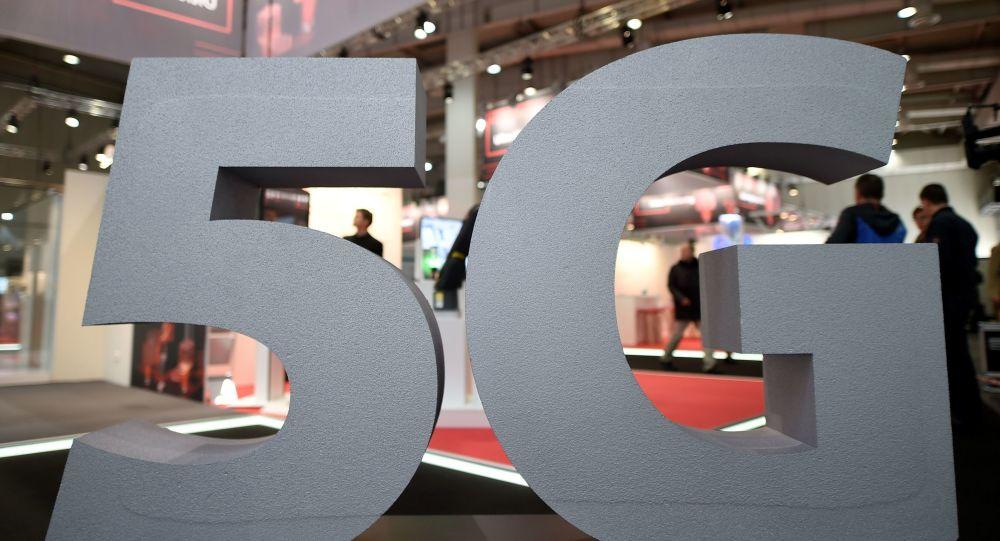 El logo de la red 5G