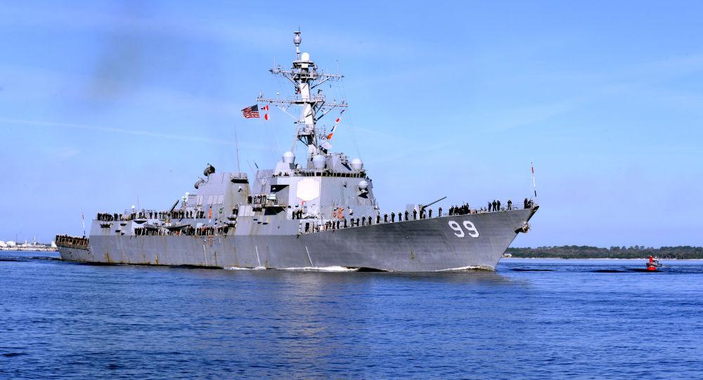 Destructor de EEUU USS Farragut
