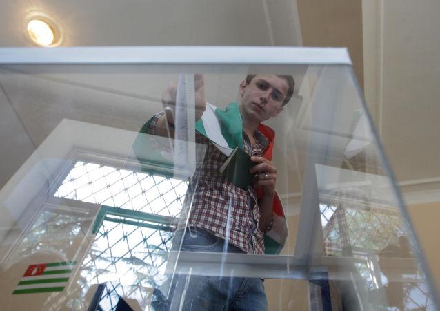 Elecciones presidenciales en Abjasia (archivo)