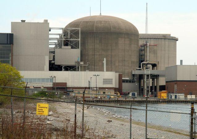 La planta nuclear de Pickering