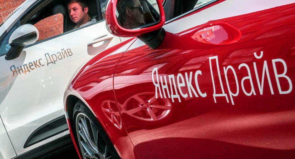 El mayor operador ruso de carsharing, Yandex.Drive