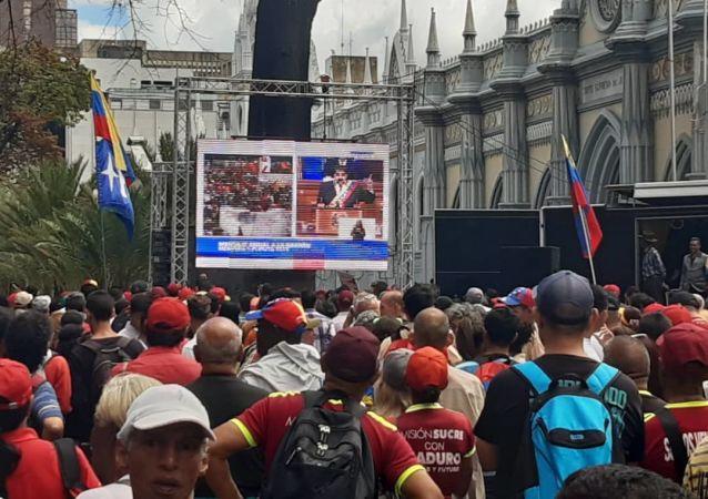 Marcha de seguidores del Gobierno venezolano llega a la Asamblea Nacional Constituyente, para escuchar el mensaje anual del presidente Nicolás Maduro