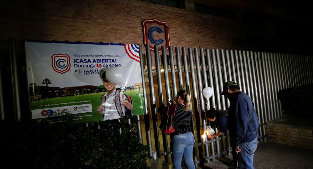 Lugar del tiroteo en Torreón