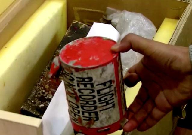 La caja negra del Boeing de Ukraine International Airlines estrellado en Teherán