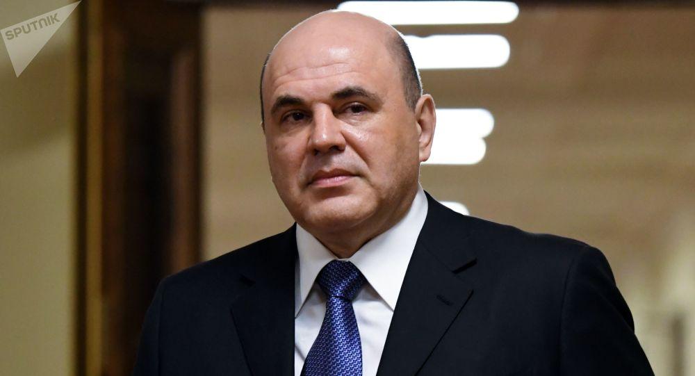 Mijaíl Mishustin, el jefe del Servicio tributario ruso