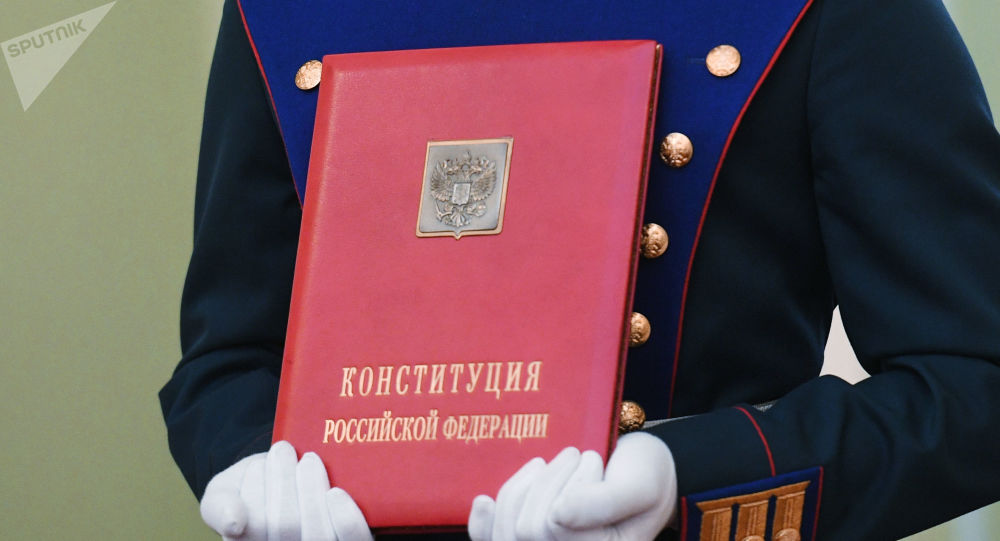 Constitución de la Federación de Rusia