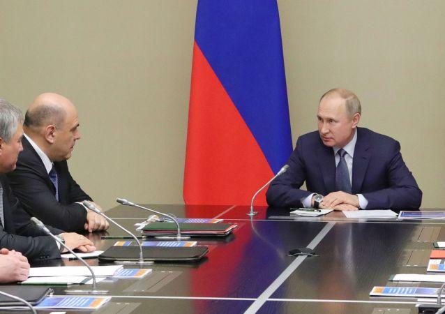 El presidente de Rusia, Vladímir Putin, en la reunión del Consejo de Seguridad ruso