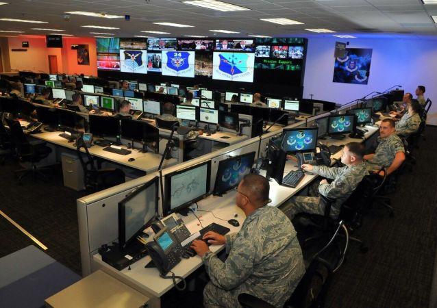 Comando Cibernético de EEUU (archivo)