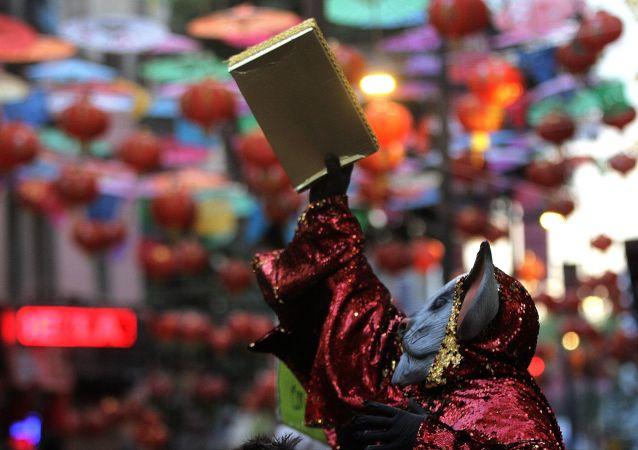 Los festejos del Año Nuevo chino de la rata de metal en ciudad de México