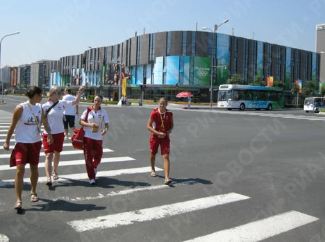 Villa Olímpica de Pekín