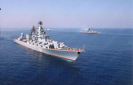 "Crucero lanzamisiles ""Moskva"", buque insignia de la Flota rusa del Mar Negro"