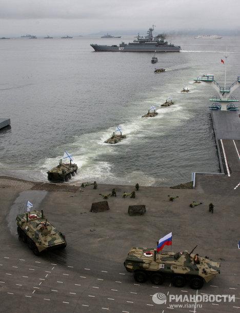 Día de la Marina de Guerra de Rusia
