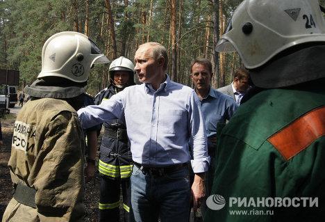 Putin visita región rusa afectada por incendios forestales