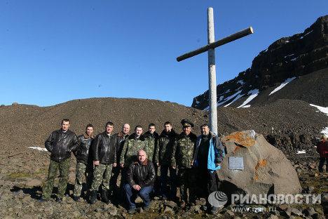 Científicos rusos buscan expedición ártica desaparecida hace 100 años en la Tierra de Francisco José