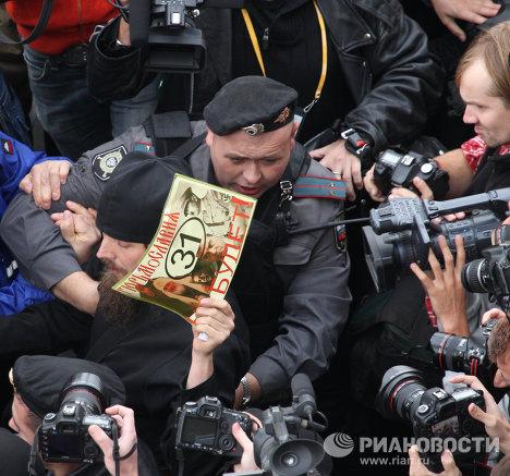 Manifestación no autorizada de oposición en Moscú