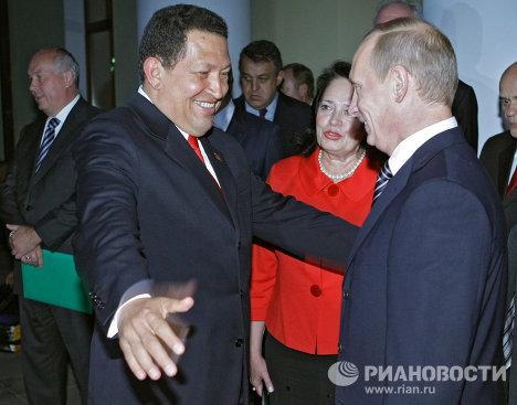 Rusia y América Latina promueven cooperación bilateral