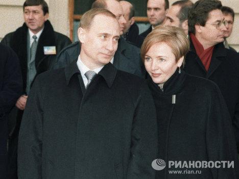 Путин с супругой