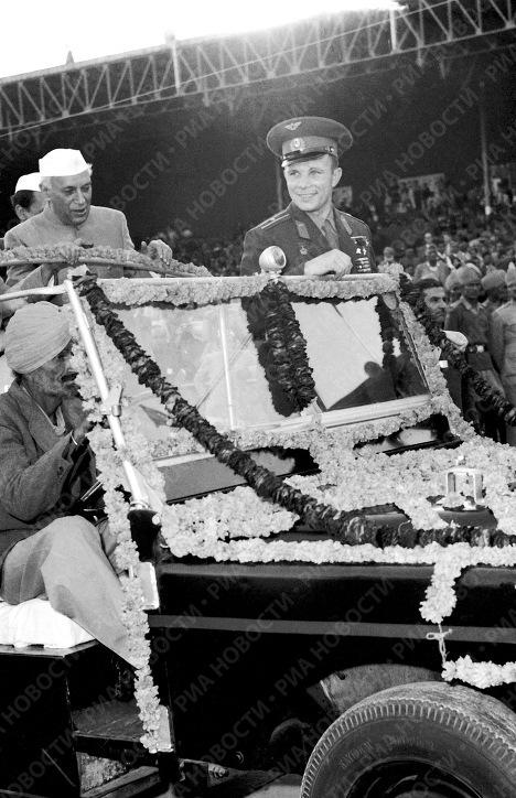 Юрий Гагарин в Индии