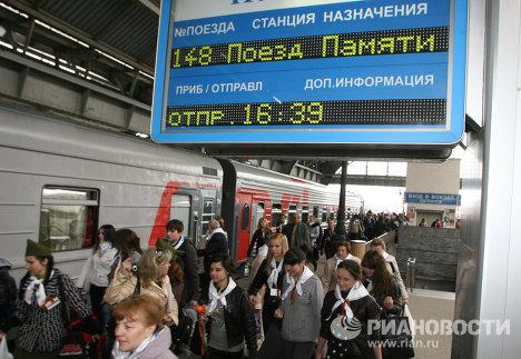 Поезд памяти с ветеранами отправился из Калининграда