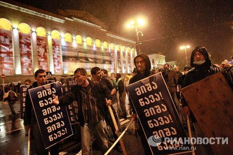 La Policía carga contra una protesta en Tbilisi