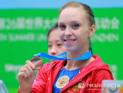 Алена Полян