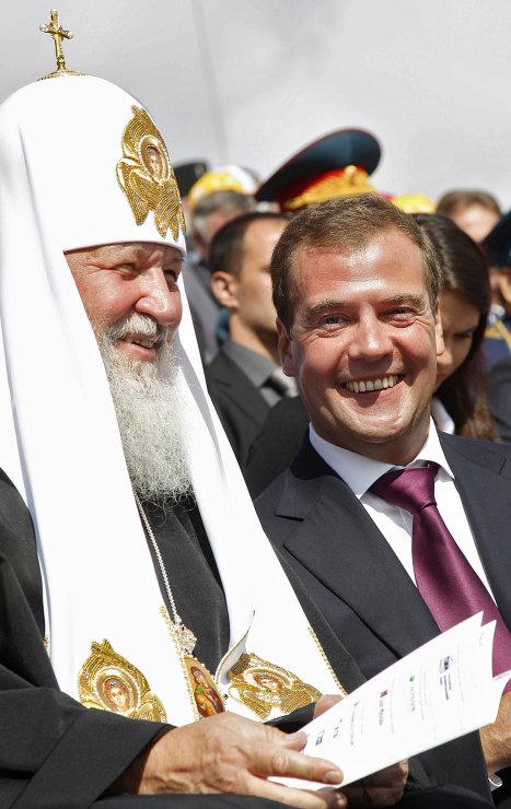 Д.Медведев принял участие в мероприятиях в День города