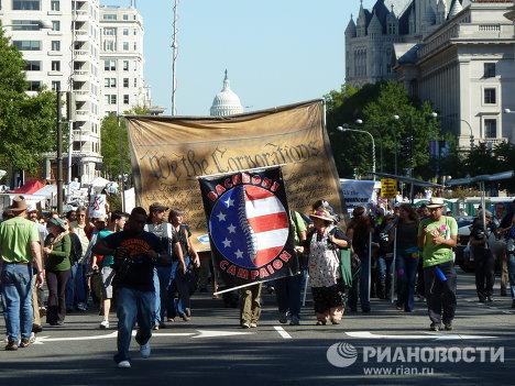 Участники акции Захвати Вашингтон