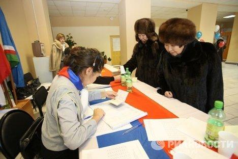 Выборы депутатов Государственной думы РФ в Якутии