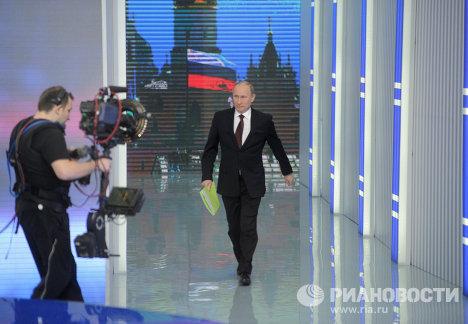 Прямая линия Разговор с Владимиром Путиным. Продолжение