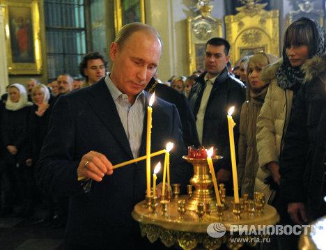 В.Путин на Рождественском богослужении в Санкт-Петербурге