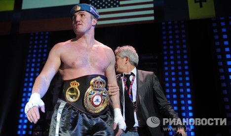 Боксерское шоу Звездный ринг
