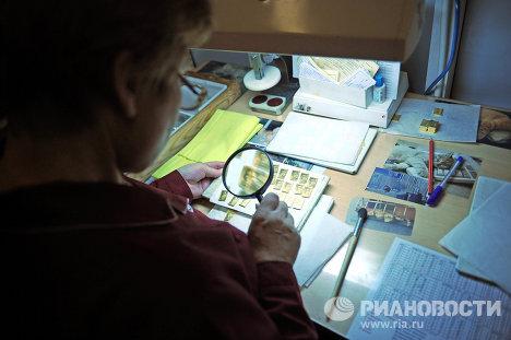 Работа Московского монетного двора Гознака