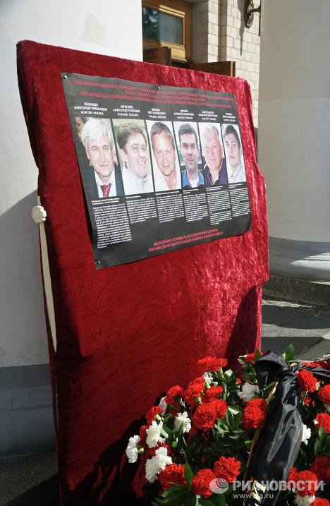 Прощание с погибшими в катастрофе самолета SSJ-100 в Жуковском