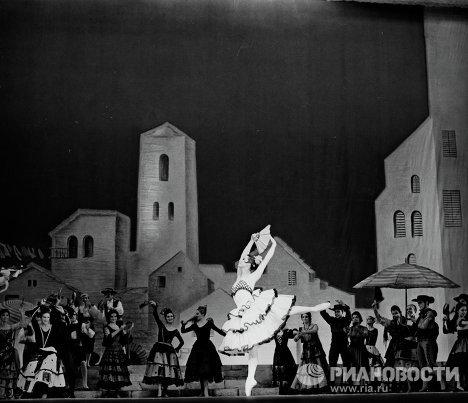 Сцена из балета Людвига Минкуса Дон Кихот