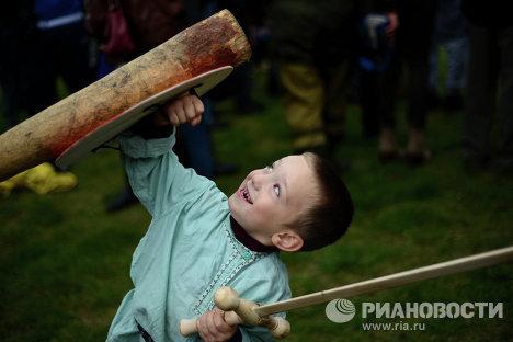 Празднование 1150-летия российской государственности