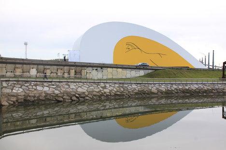 Культурный центр Оскара Нимейера открылся в испанском Авилесе