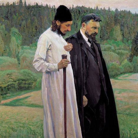 «Философы». Михаил Нестеров