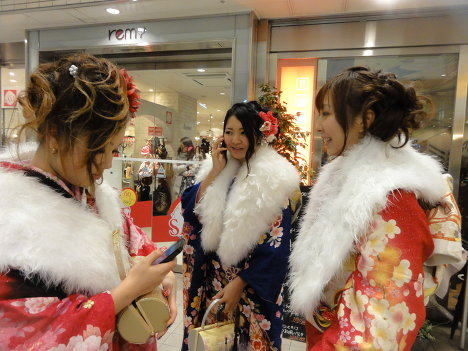 День Совершеннолетия в Токио