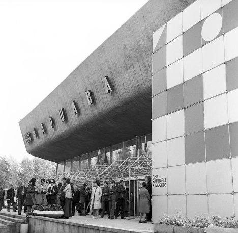 Кинотеатр Варшава