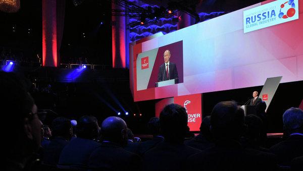 Президент России Владимир Путин выступает на торжественном открытии Ганноверской промышленной ярмарки