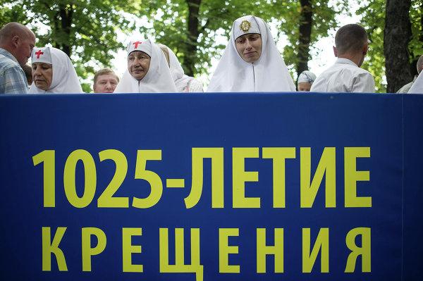 Верующие на молебне по случаю 1025-летия крещения Руси