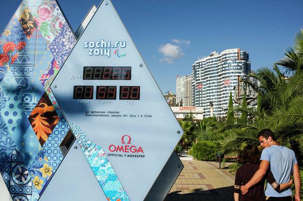 Часы, отсчитывающие время до начала зимних Олимпийских игр