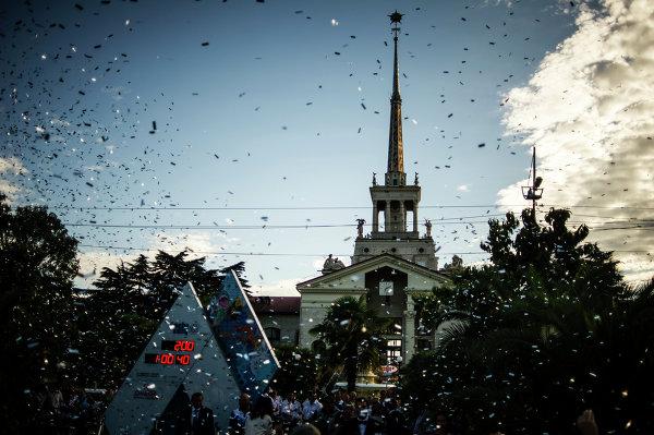 Во время празднования мероприятия 200 дней до Олимпиады в Сочи