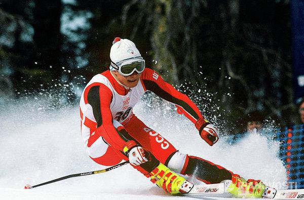Член сборной команды СССР по горным лыжам Сергей Петрик
